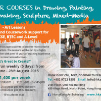 Hong Kong Art Tutoring | Summer Art Classes