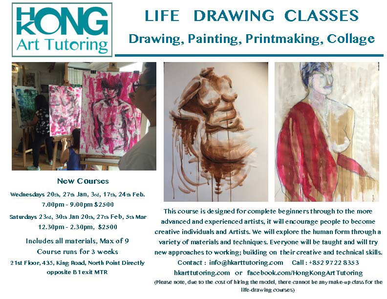 Hong Kong Art Tutoring