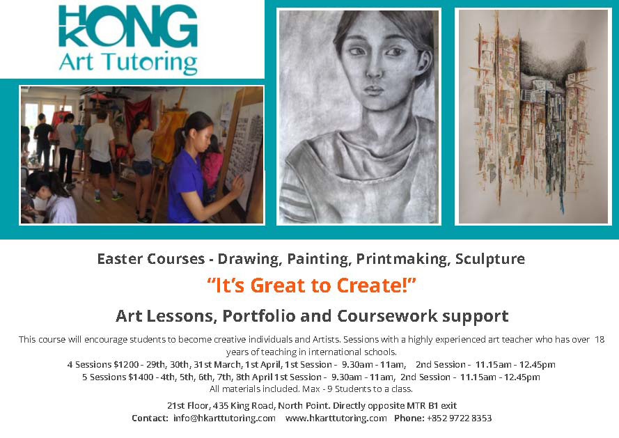 Hong Kong Art Tutoring | Easter Course 2016