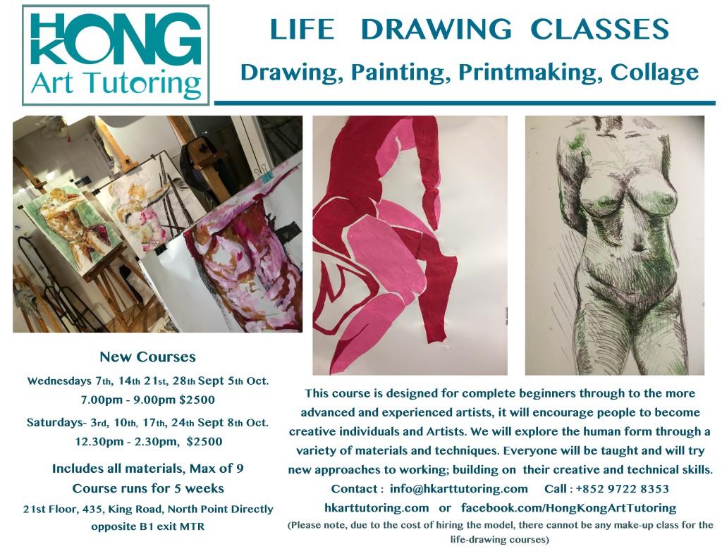 Hong Kong Art Tutoring