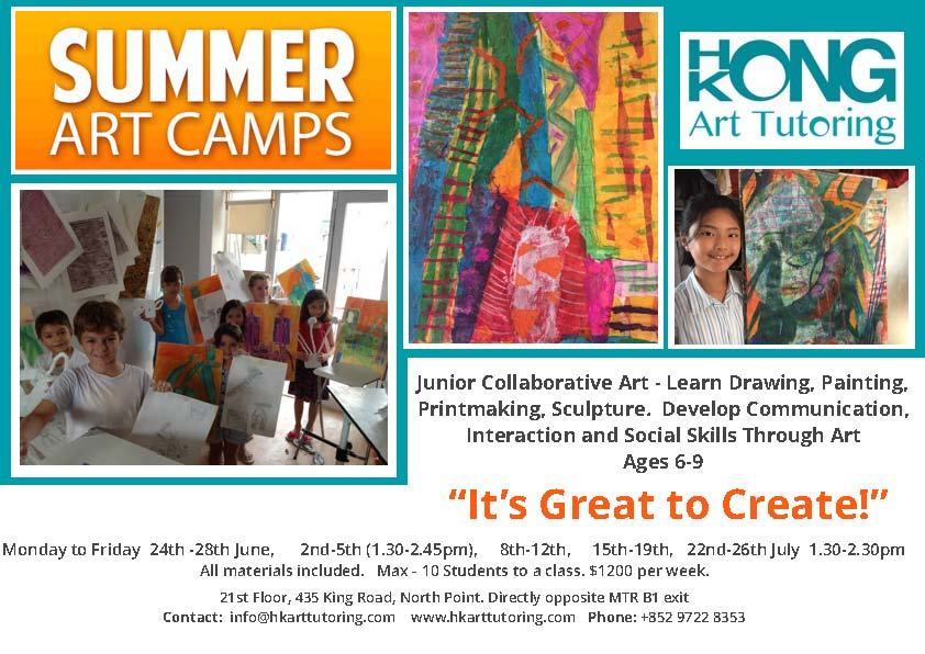2019 Junior Art Camps