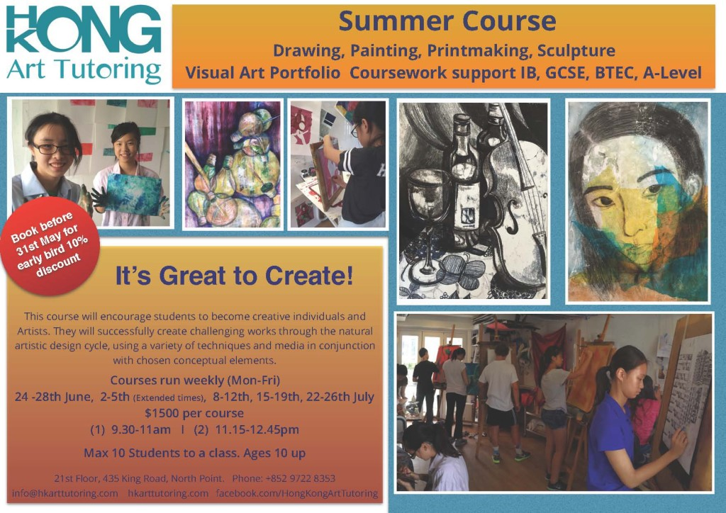 2019 Student Art Classes Flyer A