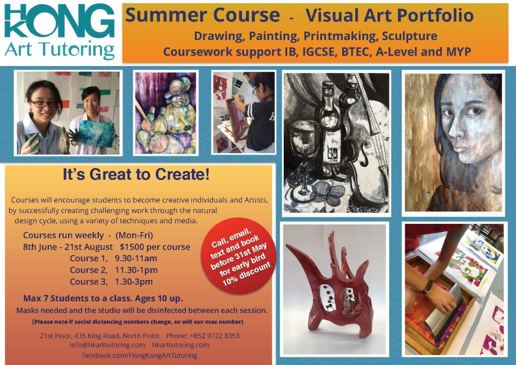 2020 Summer Student Art Classes Flyer A